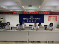 中国水电一局,牵手齐心好视通,构建高效视频协作平台