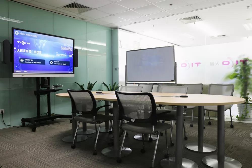 解决方案 | 打造高效的协作会议空间