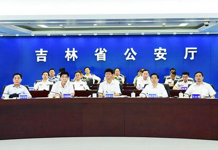 启拓(QITUO)数字会议系统助力吉林省公安厅