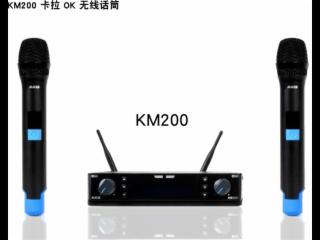 KM200 卡拉 OK-KM200 卡拉 OK 無線話筒