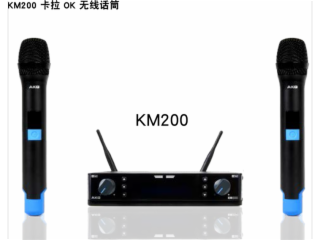 KM200 卡拉 OK-KM200 卡拉 OK 无线话筒