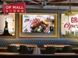 杰和GDSM智慧商显方案助力香港知名连锁餐厅智慧化运营