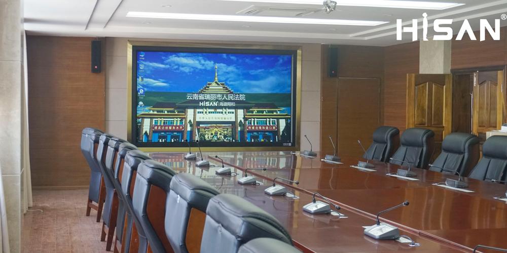 云南省瑞丽市人民法院激光屏
