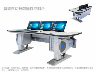 JL-S-智能系列控制台