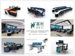 控制台,操作台,指挥调度台,应急指挥控制中心设备