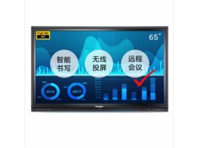 YC-65G01-65英寸会议平板