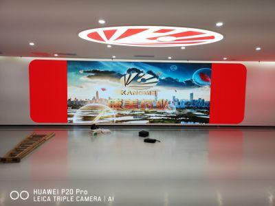 浩博百星|粤澳合作中医药科技产业园P2.0  全彩显示屏