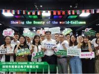 易事达与您相约LED CHINA 2019深圳站