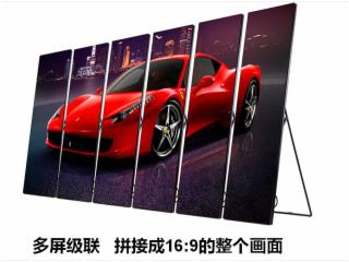 BX-P2-浩博百星海报屏