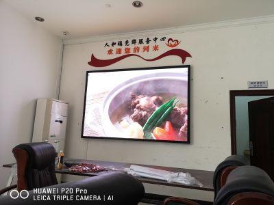 浩博百星|人和鎮政府黨群服務中心室內小間距P2.5全彩屏