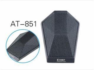 AT-851-雨田音響 KB AT-851 界面話筒