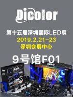 2018infocomm, 数字音视工程网