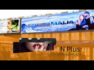 户内平板N Plus系列-艾比森Absen 户内平板N Plus系列
