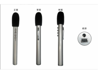 G03-2.4G数字无线话筒
