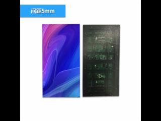 嘉迅(JUSING)JS-OH500 户外高亮度LED显示屏