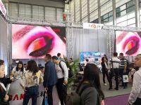 巴科光电耀目亮相深圳国际 LED 展