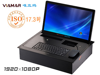 VLM-FCB173-17.3寸液晶屏翻轉器(帶鍵盤)