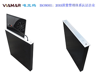 VLM-CBMC184-18.4寸超薄液晶話筒升降一體機