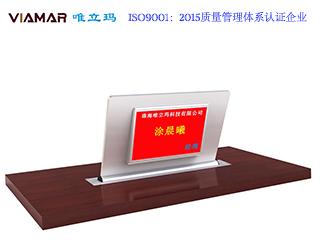 VLM-CBS184-18.4寸超薄液晶桌牌升降一體機(雙屏版)