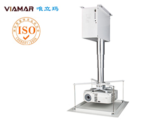 VLM-TD系列-單桿竹節投影機電動吊架