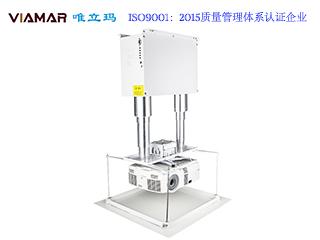 VLM-TS系列雙桿竹節投影機吊架-雙桿竹節投影機電動升降吊架