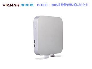 VLM-X505-无纸化会议系统终端