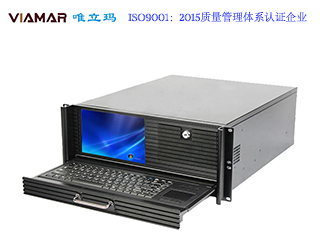 VLM-B220-交互式智能無紙化服務器