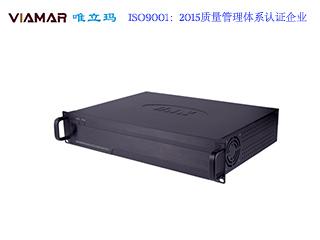 VLM-V20-交互式无纸化会议编解码器