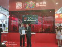 佳联20周年庆典宣布重磅消息:与森海塞尔公司达成合作伙伴