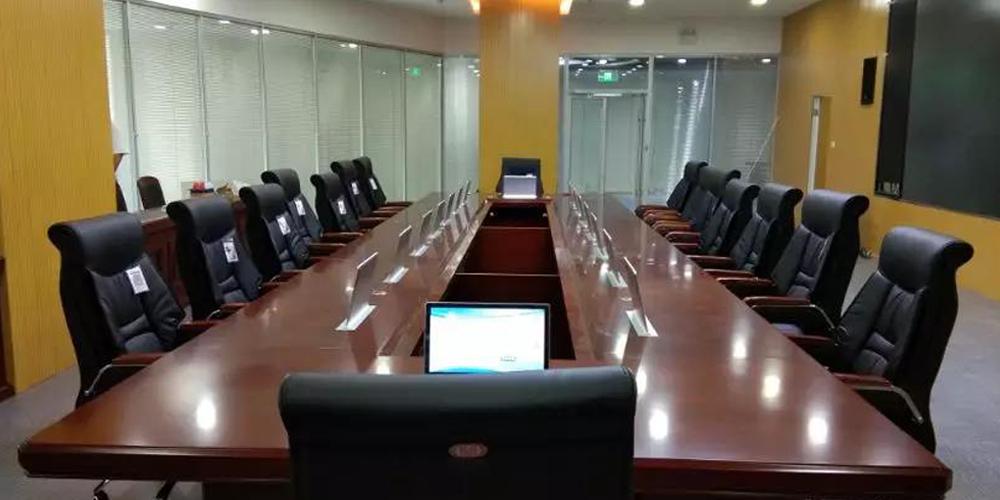 【無紙化會議系統】無紙化智能會議系統方案案例集錦