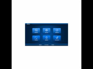JMB-CCS1.0-系統編程軟件