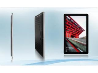 ZH-G7501-65寸75寸86寸98寸壁挂网络版广告机 4K显示