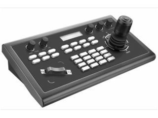 NK-KDH500KC-科達視頻會議攝像機控制鍵盤NK-KDH500KC