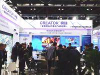 【在中国国际智能建筑展】CREATOR快捷与智慧城市相连