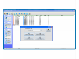 IP-9609SM-网络管理中心软件