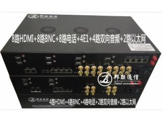 BL-8H8V8AS4Y-8路HDMI多業務高清光端機