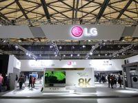 AWE2019展会直击   LG展台心动产品