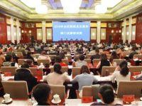 雷蒙电子驻入宁夏财政干部教育中心