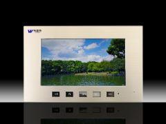 韦森特VST-F16可视室内分机