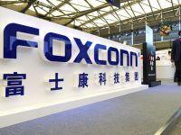 富士康:美国工厂将投产LCD显示屏