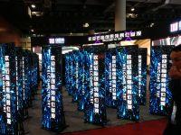 万衡与广州国际大屏幕显示技术与应用展览会有个约会