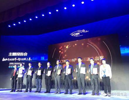 索尼UHC-8300、PXW-Z280喜获CCBN2019产品创新奖项