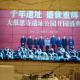 尚为集团助力陕西安康万达大屏显示图片