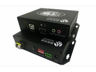 UVO-3HUAS-朗恒UVO-3HUAS(HDMI+USB2.0+双向音频+双向RS232+红外)