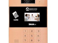带广告播放功能的楼宇对讲7寸屏主机 江苏彩色可视对讲室内机