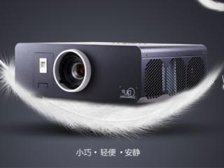 LP60UL/LP60ULA-激光商教工程投影机