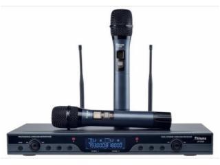 UR-232A-U段真分集双接收无线话筒(红外线对频)
