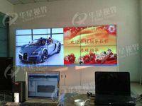 杭州LG窄边液晶拼接屏大屏幕 55寸 1.8mm