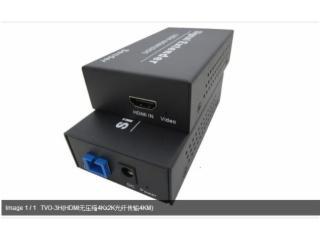TVO-3H-朗恒 HDMI 非压无损 4K 光端机 TVO-3H(HDMI无紧缩4Kx2K光