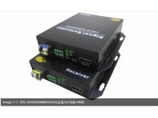 EVO-3HS-朗恒 HDMI 非壓無損 光端機 EVO-3HS(HDMI、RS232無壓縮光